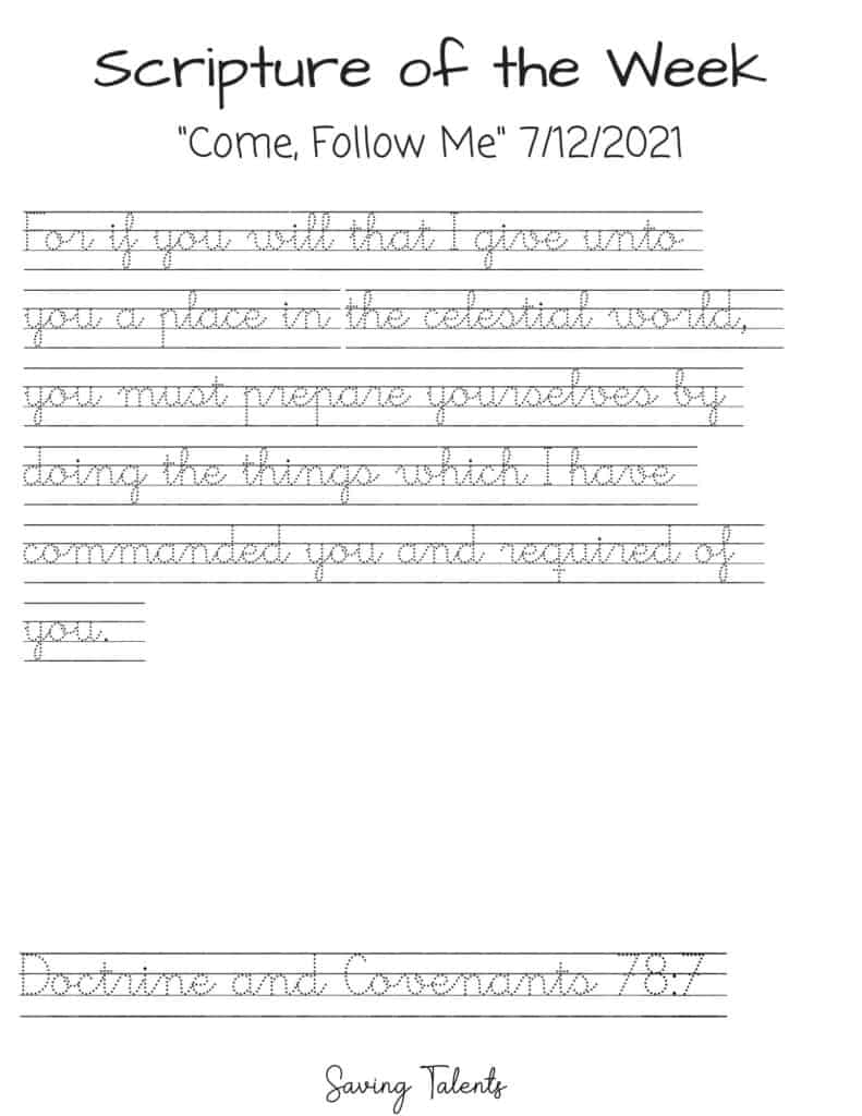 come follow me 7/12 tracing sheet cursive