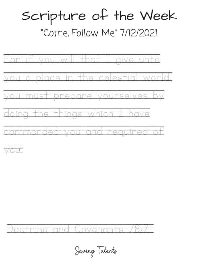 come follow me 7/12 tracing sheet print
